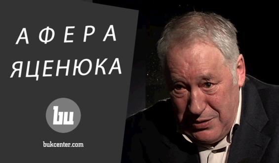 Інтерв'ю | Володимир Прядко: «Кожен політик шукає собі місце в БДФЕУ»
