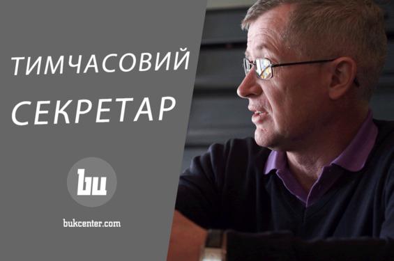 Інтерв'ю | Ярослав Кушнірик: «Ніхто не прогнозував відставки Федорука»