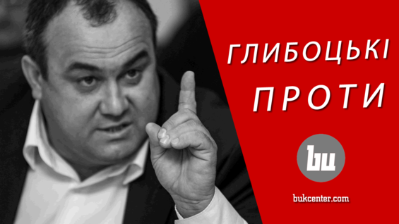 Михайло Шморгун | «Румунський округ»: глибоцькі проти новоселицьких