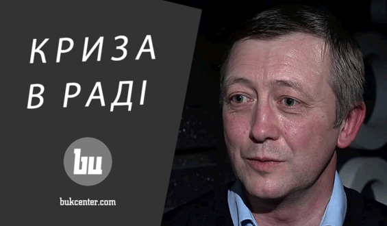Інтерв'ю | Ігор Баб'юк: «Політологи виконують замовлення»