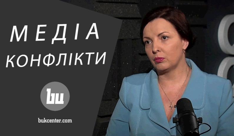 Інтерв'ю   Любов Годнюк: «Глядачі не готові до стандартів суспільного мовлення»