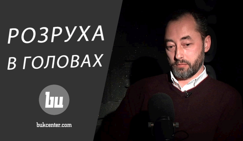 Інтерв'ю | Сергій Обшанський: «Відділ культурної спадщини має працювати більше»
