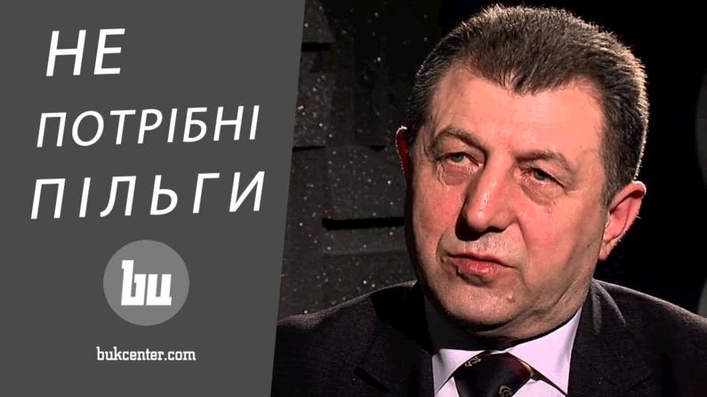 Інтерв'ю | Георгій Леонтій: «Начальник управління — це не кар'єра»