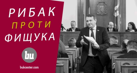 Михайло Шморгун | «Український округ»: Рибак, Фищук, адмінресурс та опозиційний електорат