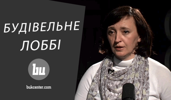 Інтерв'ю | Наталія Хілько: «Будівництво біля БДФЕУ буде продовжуватись»