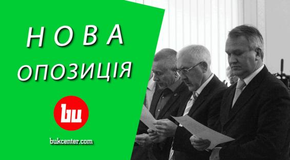 Михайло Шморгун | «Нова опозиція». Політичні наслідки для Буковини