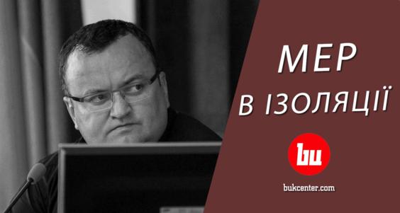 Михайло Шморгун | Мер в ізоляції: від тарифів до сценарію «Федорук-2»