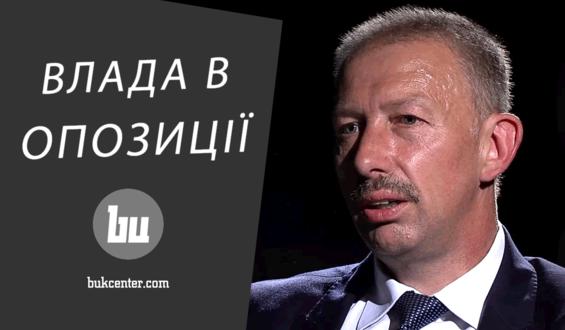 Інтерв'ю | Віталій Мельничук: «Голосування за Кушнірика було емоційним»