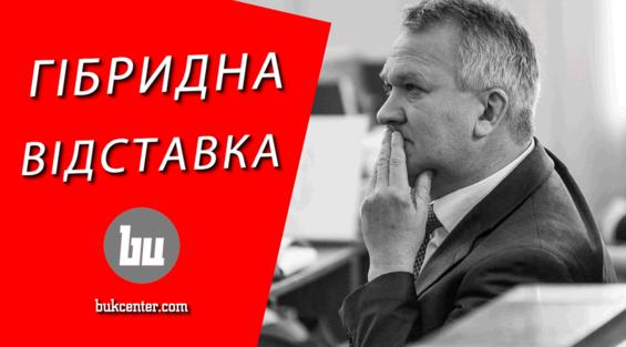 Михайло Шморгун | Без Куліша. Від гібридного миру до гібридної війни
