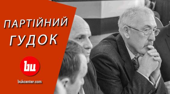 Володимир Стефанець | Гудок партійних Мойсеїв