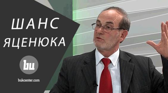 Огляд ефіру | Реформи без правил, політичне волонтерство і шанс Яценюка