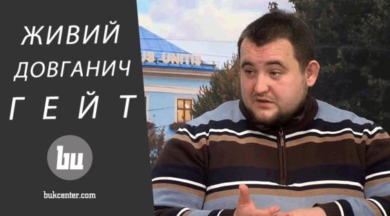 Огляд ефіру | Живий «Довганичгейт» та політичний симулякр Чернівців