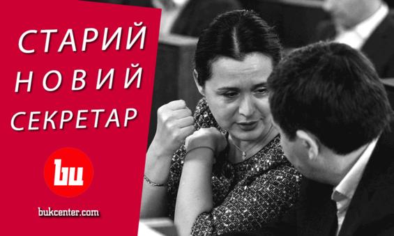 Володимир Стефанець | Назад в 2015-й!