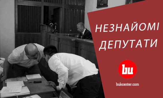 Володимир Стефанець | Іменини. Історія про те, як незнайомі депутати не стали новими