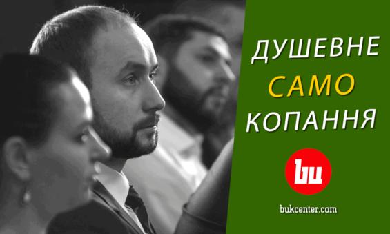 Михайло Шморгун   «Самопоміч», самокопання і могили місцевого самоврядування