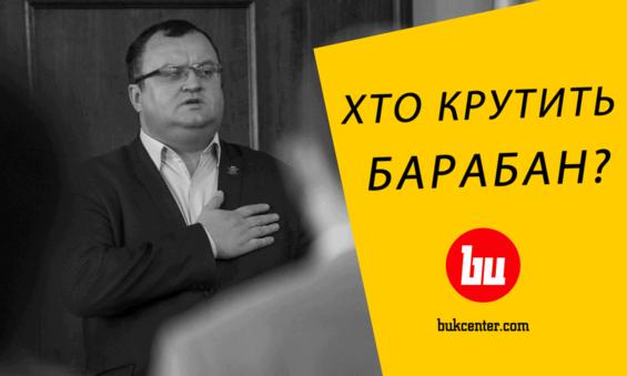 Михайло Шморгун | Міська #зрада. Хто крутить барабан у Ратуші?