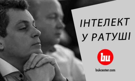 Михайло Шморгун | Чому інтелектуали програють у Ратуші?