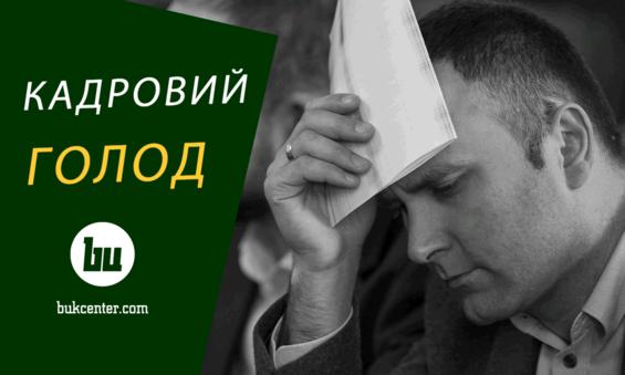 Володимир Звенигородський | Іванічек або Ковалюк? Тролейбусний пат Каспрука