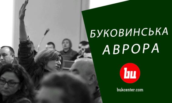 Володимир Звенигородський | Чернівецька Аврора. «Самопоміч» на коні