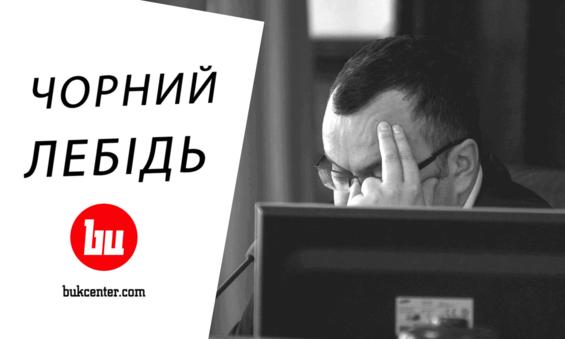 Михайло Шморгун | Останній термін Каспрука