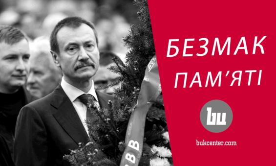 Олег Хавич | Мак без пам'яті. Де були чернівецькі «активісти» 9 травня?