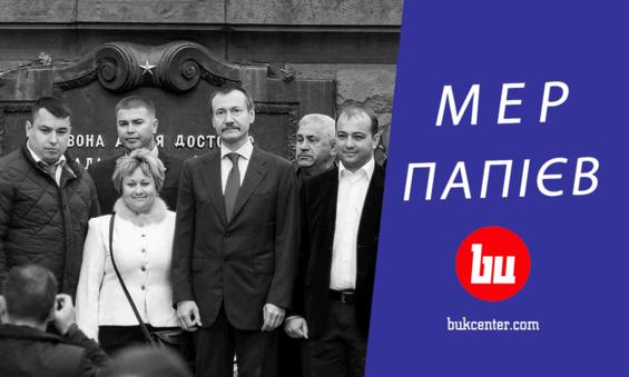 Олег Хавич | Папієв іде в мери? «Опоблок» за дострокові вибори