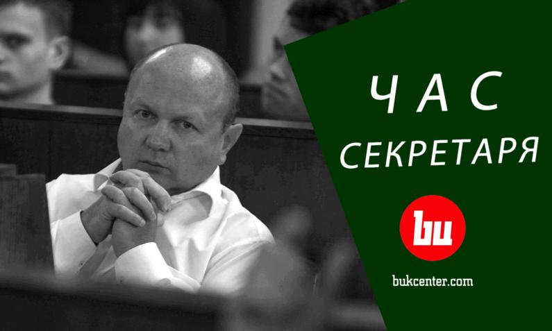 Михайло Шморгун | Вибори почнуть з секретаря