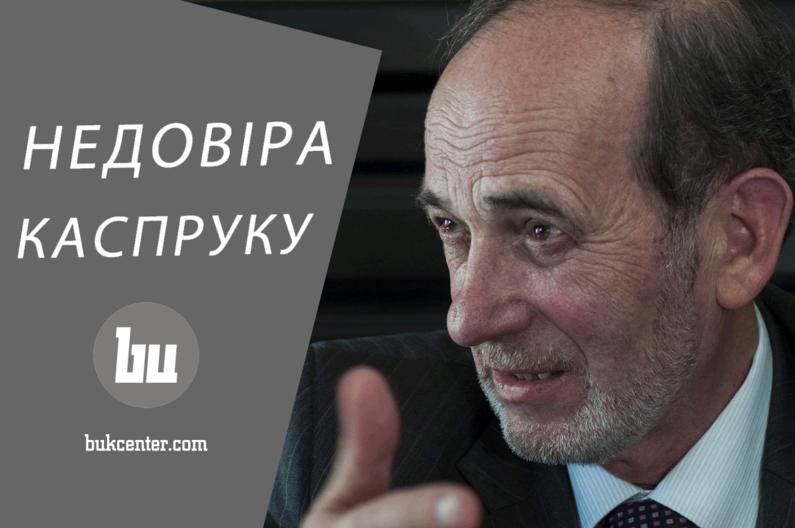 Інтерв'ю   Борис Руснак: «Каспрук може припинити повноваження достроково» (ч. 1)