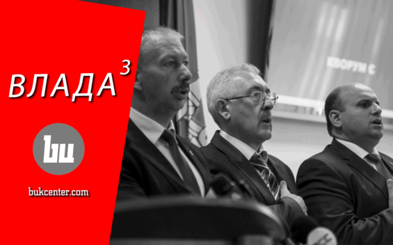 Михайло Шморгун | Гібридна «Батьківщина». Владне танго на трьох