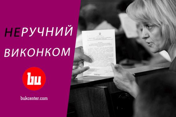 Михайло Шморгун | Новий фронт: чому Каспрук втрачає виконком